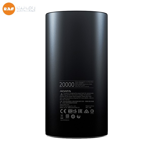 شارژر همراه ای دیتا مدل P20000D ظرفیت 20000 میلی آمپر ساعت