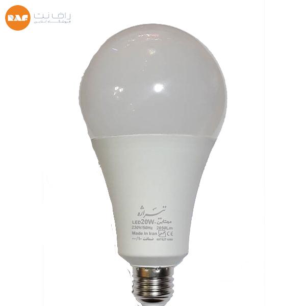 لامپ ال ای دی 20 وات تیراژه مدل حبابی