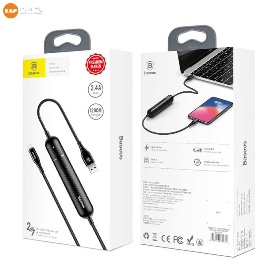 کابل تبدیل USB به Lightning و پاوربانک باسئوس مدل two in one به طول 1.2 متر
