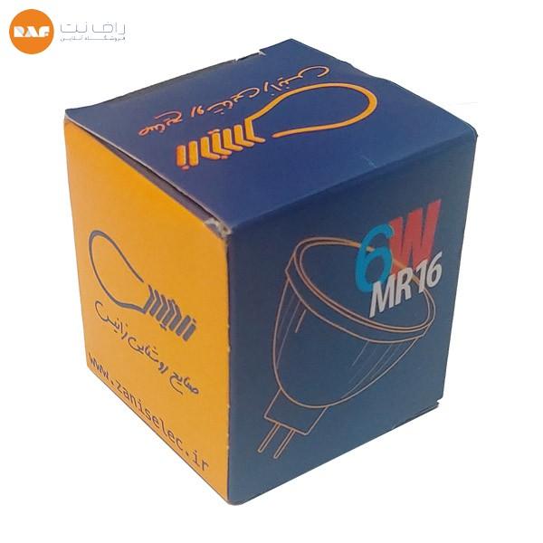 لامپ هالوژنی 6 وات زانیس مدل لنزی پایه سوزنی
